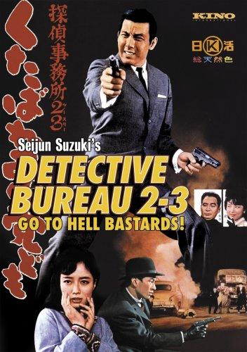 detectivebureau2-3