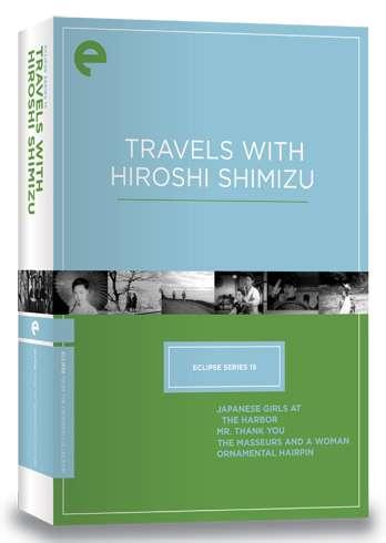 Shimizu in Japan – DVDs for the Week (Pt 1)