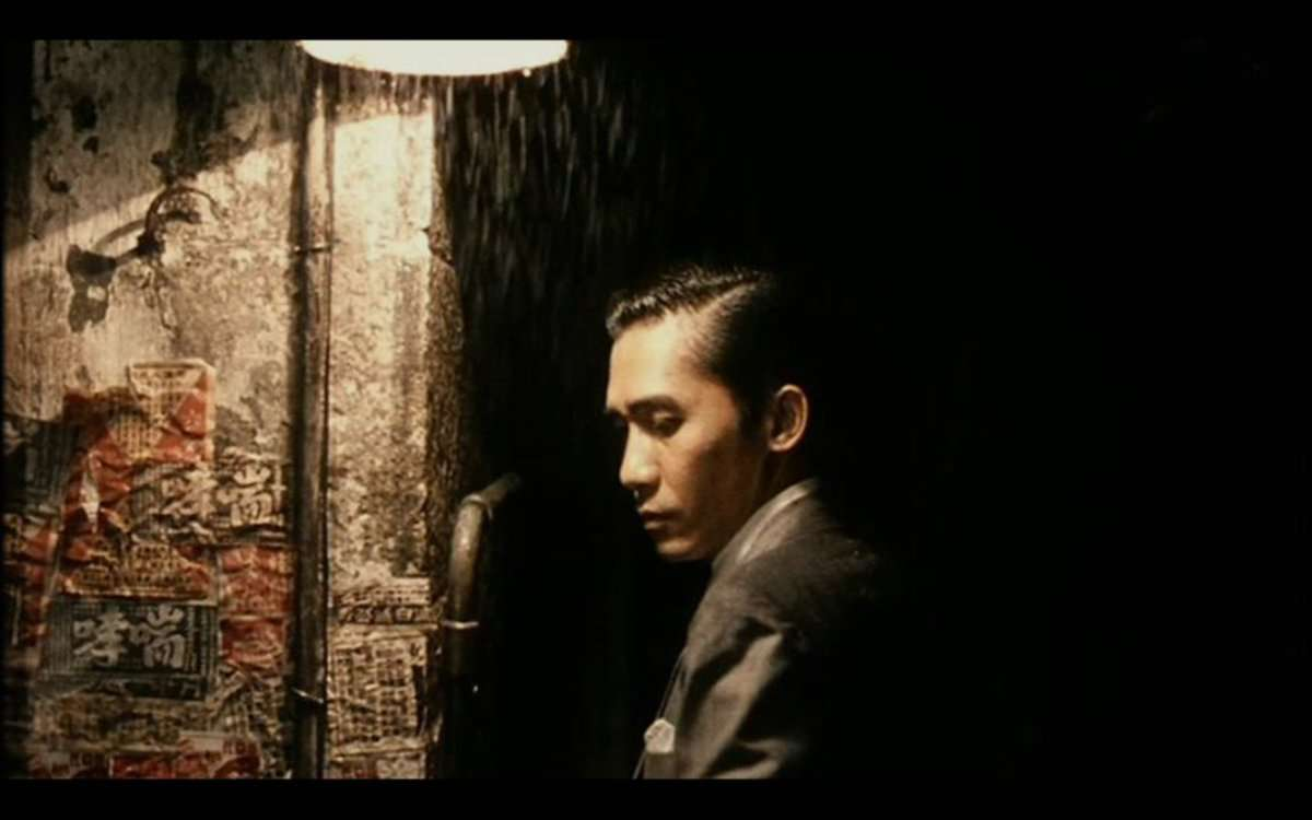 2000 Eyes: In the Mood for Love